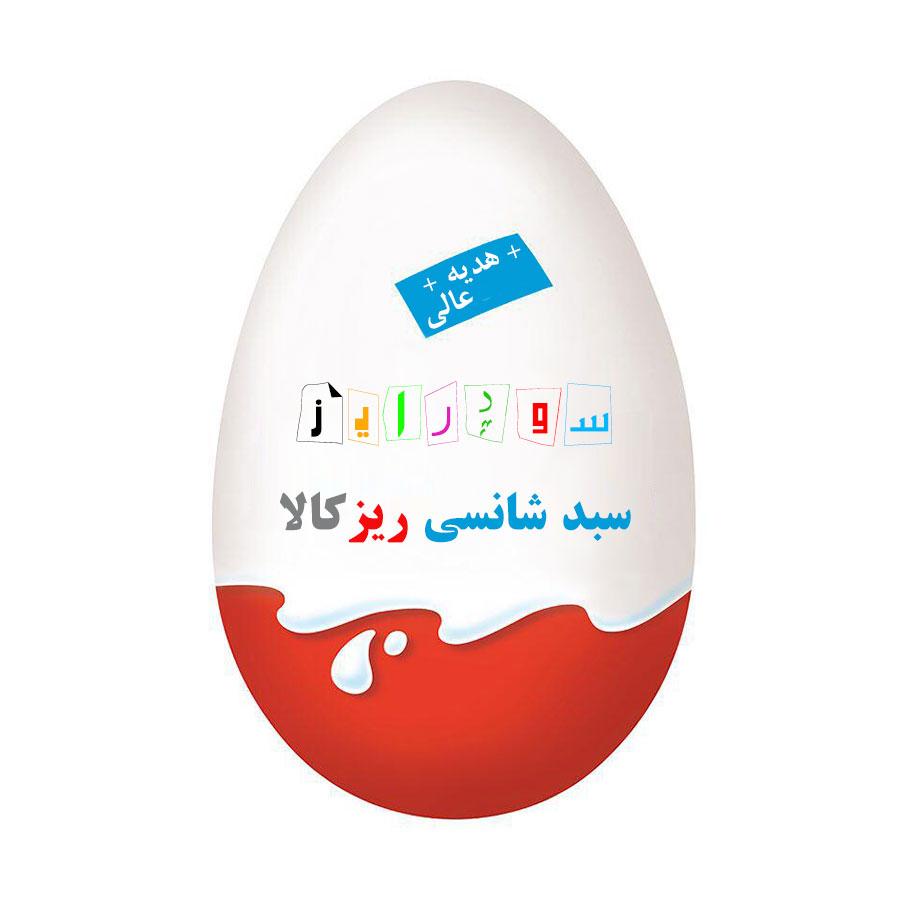تخم مرغ شانسی ریزکالا